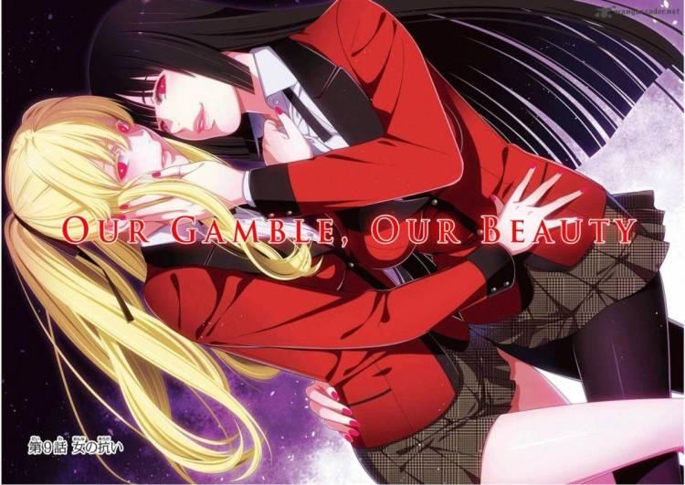 Anime Ost: Download Opening Ending Kakegurui