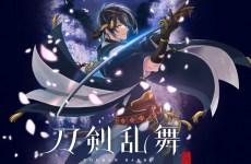 Anime Ost: Download Opening Ending Katsugeki Touken Ranbu