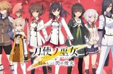 Anime Ost: Download Opening Ending Toji no Miko