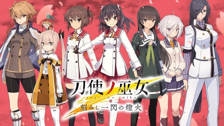 Anime Ost: Download Opening Ending Toji no Miko