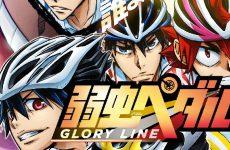 Anime Ost: Download Opening Ending Yowamushi Pedal: Glory Line