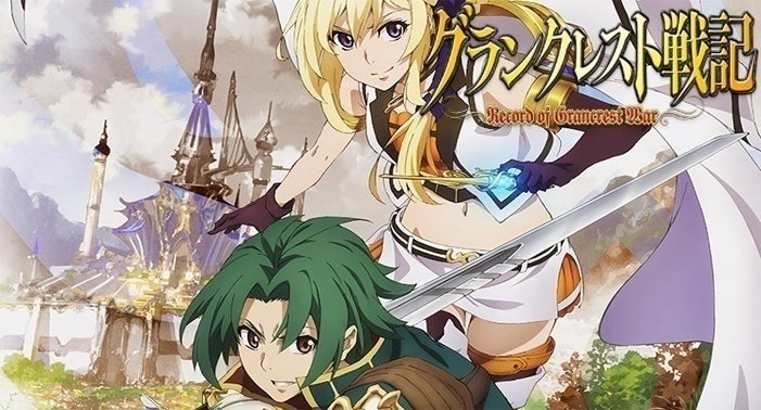 Anime Ost: Download Opening Ending Grancrest Senki