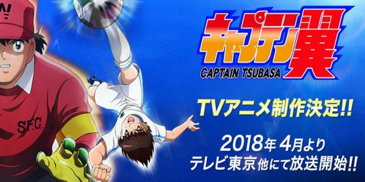 Anime Ost: Download Opening Ending Captain Tsubasa (2018)