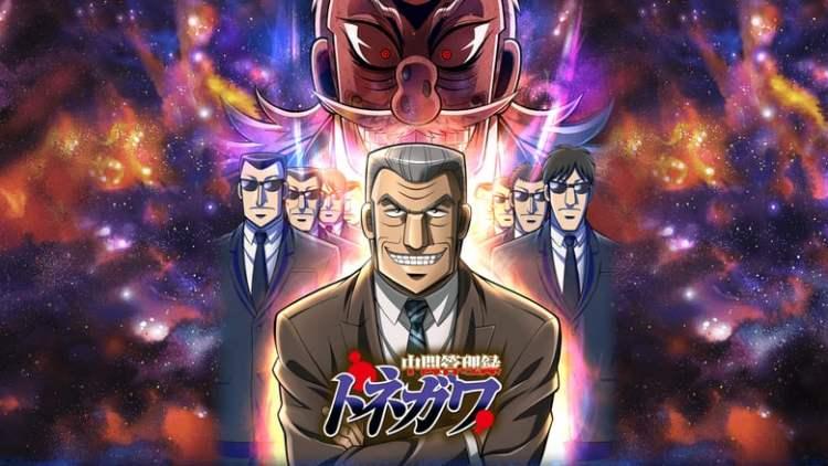 Anime Ost: Download Opening Ending Chuukan Kanriroku Tonegawa