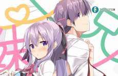Anime Ost: Download Opening Ending Ore ga Suki nano wa Imouto dakedo Imouto ja Nai