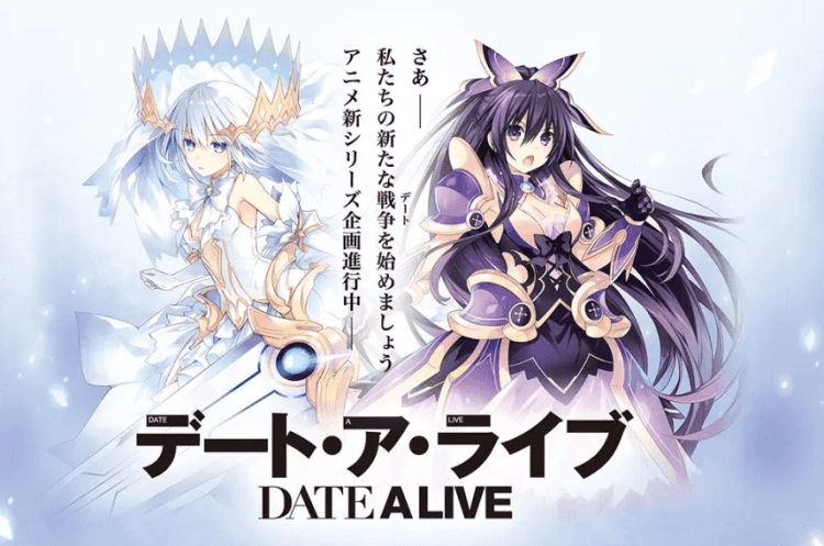 Anime Ost: Download Opening Ending Date A Live Ⅲ