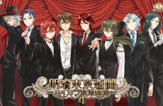 Music Carmina Burana: Kyrie Download Bellum Tokyo Meiji Renka