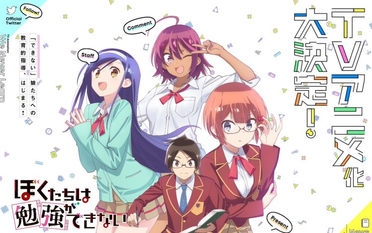 Anime Ost: Download Opening Ending Bokutachi wa Benkyou ga Dekinai