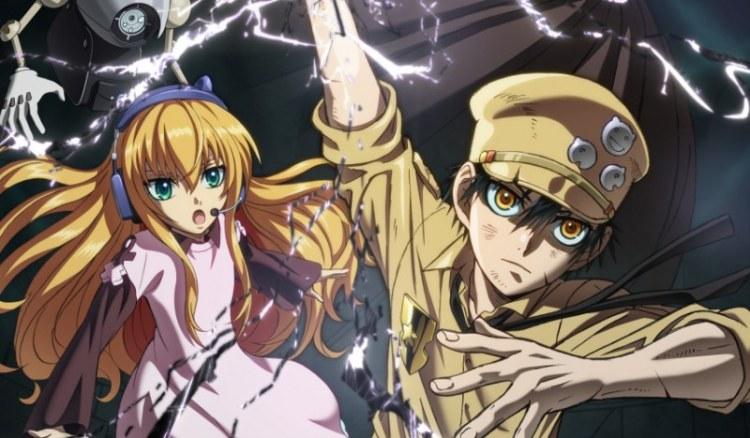 Anime Ost: Download Opening Ending Gunjou no Magmel