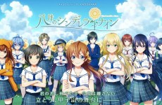 Anime Ost: Download Opening Ending Hachigatsu no Cinderella Nine