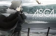 ASCA - Hibari (Lord El-Melloi II Sei no Jikenbo: Rail Zeppelin Grace Note ED)