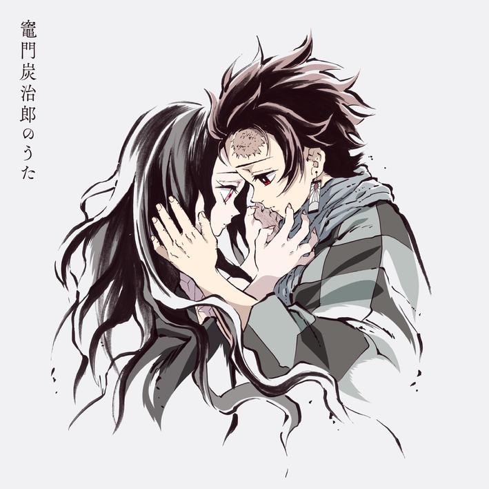 Go Shiina Ft. Nami Nakagawa - Kamado Tanjiro No Uta (Kimetsu no Yaiba ED Eps 19)