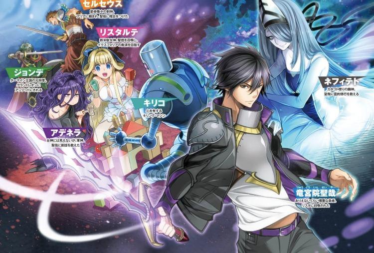 Anime Ost: Download Opening Ending Shinchou Yuusha