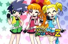 Powerpuff Girls Z opening 1 full (Kibou no Kakera - Nana Kitade)