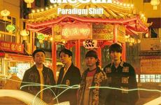 Brian the Sun - Paradigm Shift (Shin Chuuka Ichiban! ED)