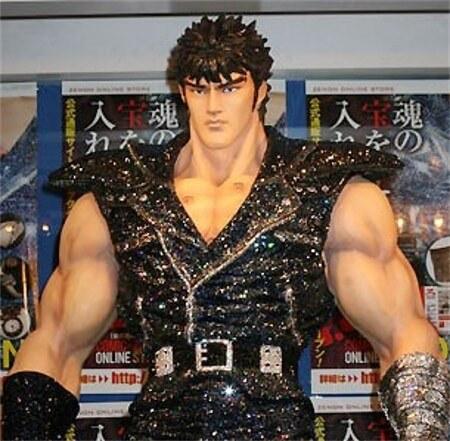 kenshiro-fist-of-north-star-life-size-yahoo-auction-splash1