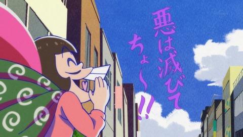 おそ松さん 2期 イヤミ