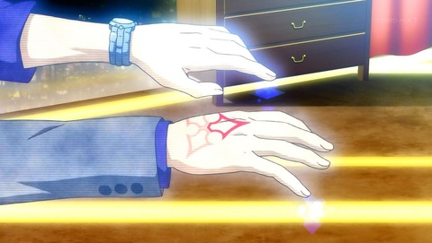 Fate_EXTRA shinji hands