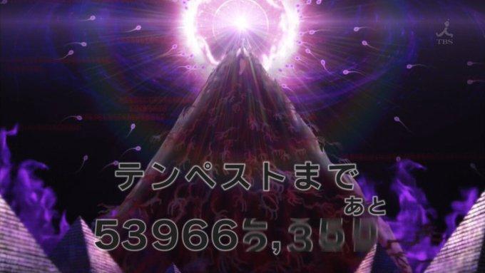 魔法少女サイト 02 テンペスト