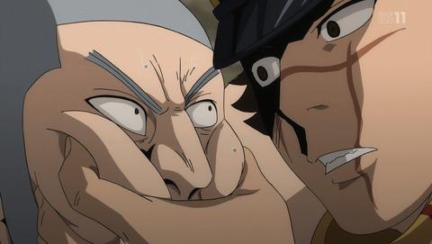 GoldenKami Sugimoto angry