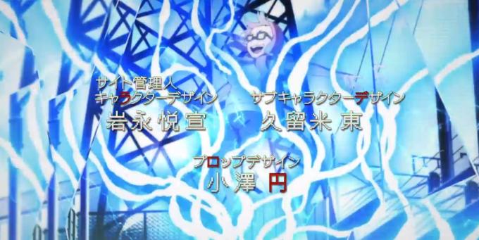 魔法少女サイト 04 OP 梨ナ