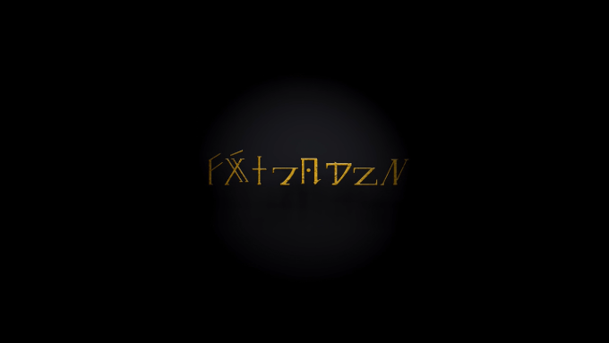 LOSTSONG ED文字