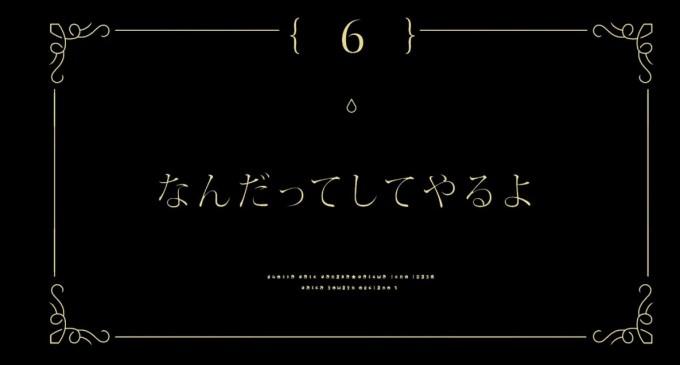 マギアレコード 魔法少女まどか☆マギカ外伝 6話 タイトル