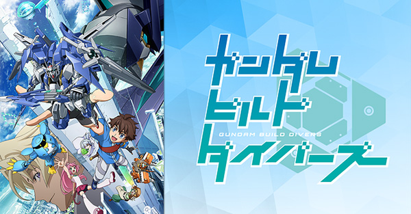 Descargar Gundam Build Divers [25/25] [ MEGA – MediaFire ] [HD] [Sub Español]