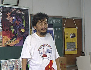 Hideaki Anno faces his young fans!