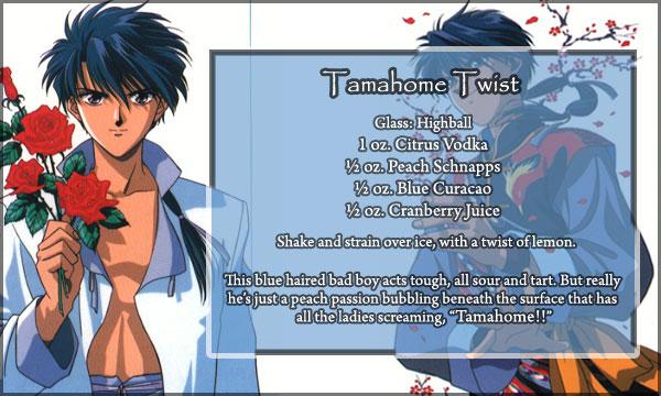 TamahomeTwist