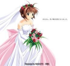 sakura-bride