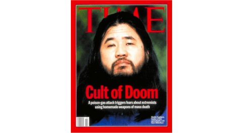 "Asahara named his sex salves ""Dakini."""