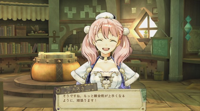 Audio Review: Atelier Escha & Logy ~Alchemists of the Dusk Sky~ (PS3)