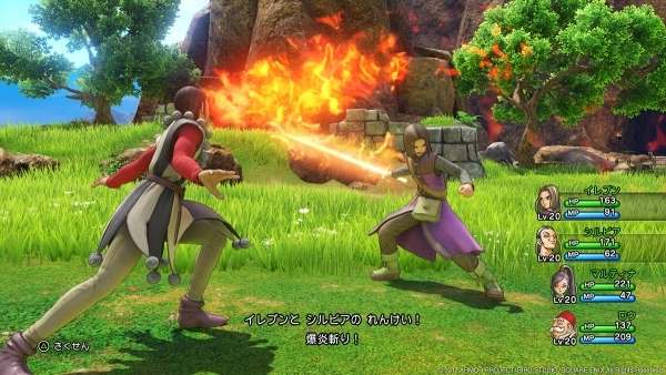 Dragon Quest XI Echoes of an Elusive Age