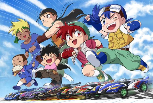 Bakusou Kyoudai Let's & Go - anime with remote controlled cars
