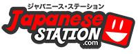 exb_japanesestation