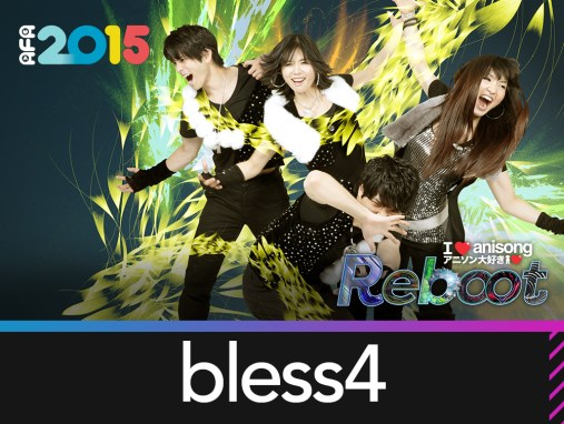 Featured Artiste – bless4