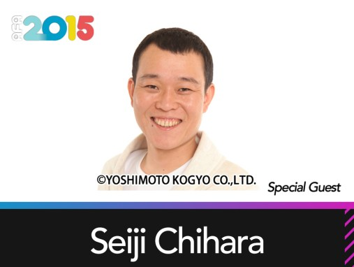 Special Guest: Seiji Chihara