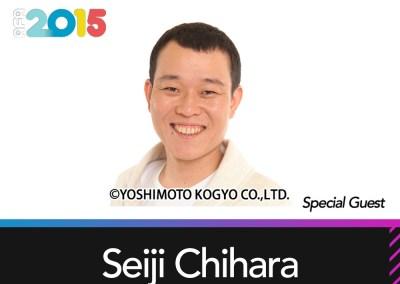 Special Guest: Seiji Chihara