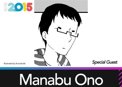 Special Guest: Ono Manabu