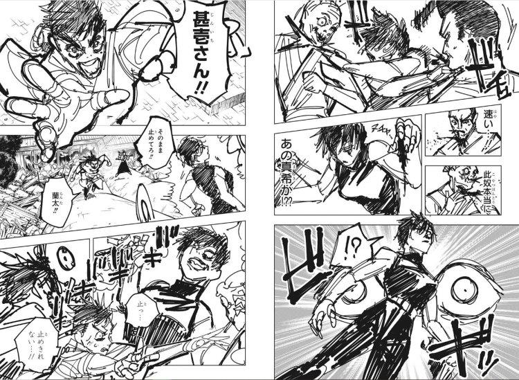 Jujutsu Kaisen Manga On A Break After Gege Akutami S Poor Health