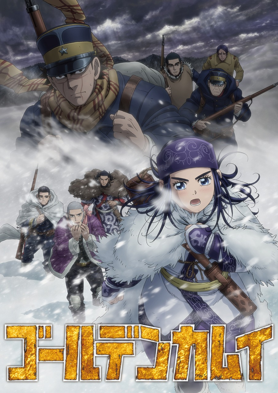 Golden Kamuy 3rd Season