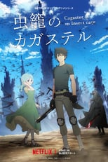 Poster anime Mushikago no CagasterSub Indo