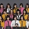 Guam vælger AKB48 som turisme ambassadører