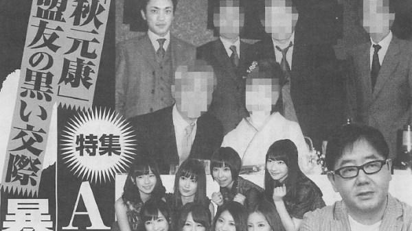 AKB48 har forbindelser til yakuzaen