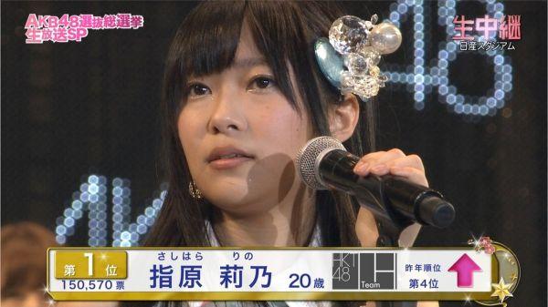 AKB48 raser over Rinos sejr