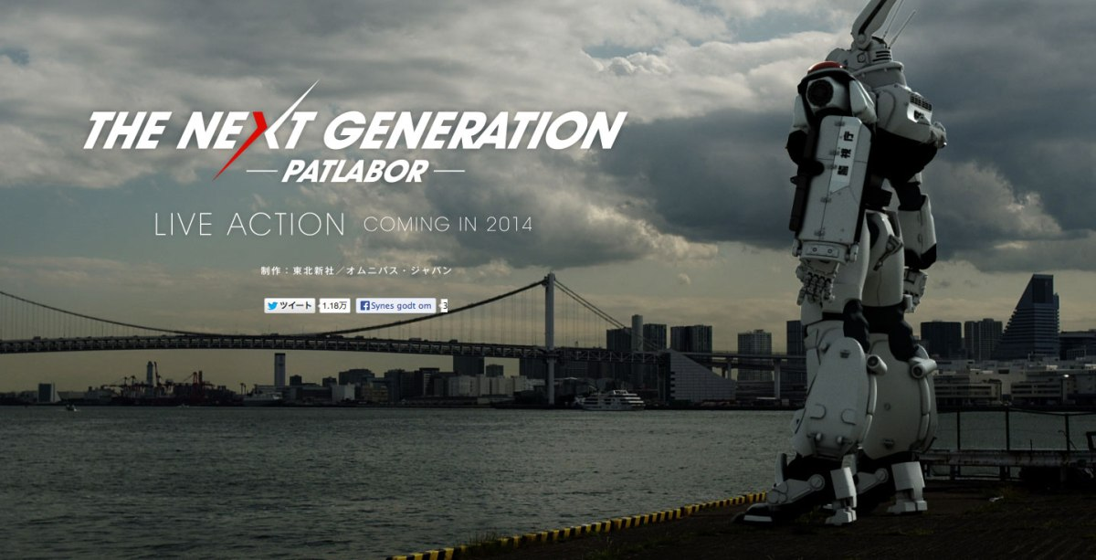 """Billede for """"Patlabor"""" live action"""