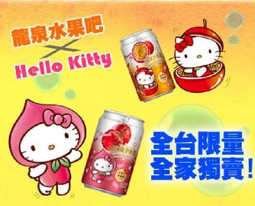 Hello Kitty øl