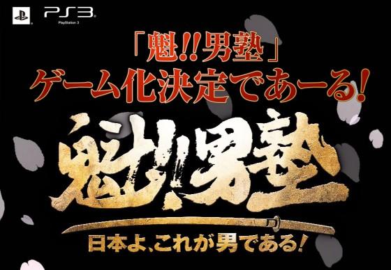 """"""" Sakigake!! Otokojuku"""" kommer til PS3"""