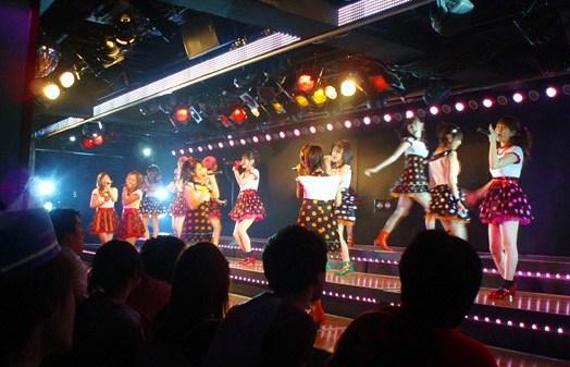 AKB48 fans bag tremmer